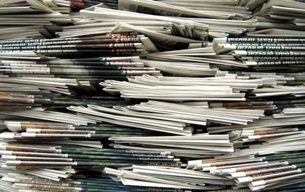 Why We Should Take College Media More Seriously