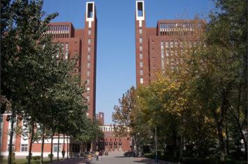 Study Reveals That Student Housing Proximity Matters